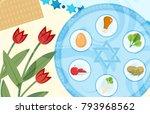 passover poster  invitation ... | Shutterstock .eps vector #793968562