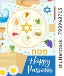 passover poster  invitation ... | Shutterstock .eps vector #793968715