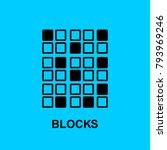 block chain flat icon. blocks...   Shutterstock .eps vector #793969246