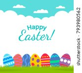greeting banner or happy easter ... | Shutterstock .eps vector #793980562