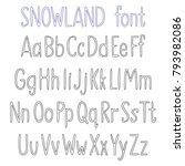 hand drawn alphabet to make... | Shutterstock .eps vector #793982086