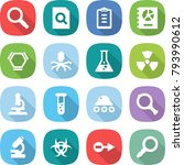 flat vector icon set  ... | Shutterstock .eps vector #793990612