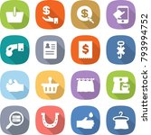 flat vector icon set   basket... | Shutterstock .eps vector #793994752