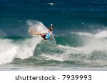 professional surfer in pipeline ... | Shutterstock . vector #7939993