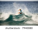 professional surfer in pipeline ... | Shutterstock . vector #7940080