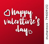 valentines day lettering.... | Shutterstock .eps vector #794009152