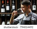 bokal of red wine on background ...   Shutterstock . vector #794014492