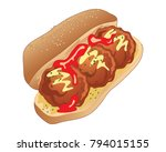 an illustration of a delicious... | Shutterstock . vector #794015155