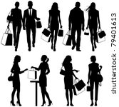 several people  shopping  ... | Shutterstock .eps vector #79401613