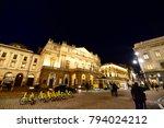 milano duomo  church   Shutterstock . vector #794024212