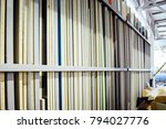 warehouse of particle boards or ... | Shutterstock . vector #794027776