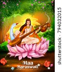 illustration of goddess of... | Shutterstock .eps vector #794032015