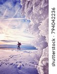 ice formations with cross... | Shutterstock . vector #794042236