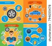 vector flat car repair ... | Shutterstock .eps vector #794055478