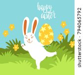 happy easter card template with ... | Shutterstock .eps vector #794065792