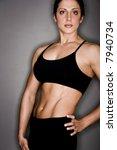 attractive toned bodybuilder | Shutterstock . vector #7940734