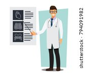 medical doctors character... | Shutterstock .eps vector #794091982