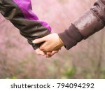 new married couple promised. we ... | Shutterstock . vector #794094292