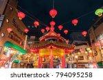 kobe  japan   april 12  2016  ...   Shutterstock . vector #794095258