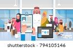 recruitment hand holding resume ... | Shutterstock .eps vector #794105146
