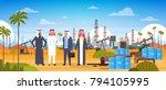 group of arab business men on... | Shutterstock .eps vector #794105995