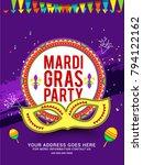 illustration of mardi gras... | Shutterstock .eps vector #794122162