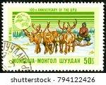 ukraine   circa 2018  a postage ... | Shutterstock . vector #794122426