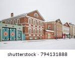 kazan  russia   january 07 ... | Shutterstock . vector #794131888