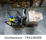 warehouse man worker with... | Shutterstock . vector #794138308