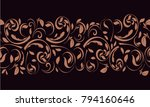 vintage seamless pattern.... | Shutterstock . vector #794160646