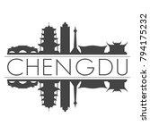 chengdu china asia skyline...   Shutterstock .eps vector #794175232