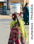 saint louis  senegal   apr 24 ... | Shutterstock . vector #794181826