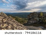 Small photo of Beauty view in mountains of Altai. Kolyvan range - a mountain range in the north-west of the Altai Mountains, in the Altai Territory of Russia