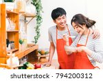 young asian lovely couple... | Shutterstock . vector #794200312