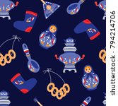 seamless vector pattern with... | Shutterstock .eps vector #794214706