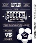 modern professional sports... | Shutterstock .eps vector #794218612