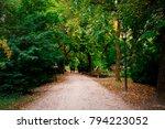 english park in tata  hungary | Shutterstock . vector #794223052