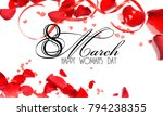 holiday background for... | Shutterstock . vector #794238355