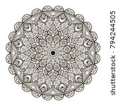 mandala. ethnic decorative... | Shutterstock .eps vector #794244505