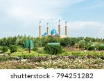 landscape park and a mosque in... | Shutterstock . vector #794251282
