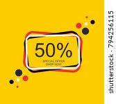 abstract frame for advertising... | Shutterstock .eps vector #794256115