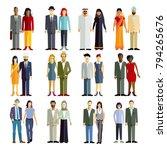 an international group of... | Shutterstock . vector #794265676