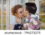 lovers of beautiful couple... | Shutterstock . vector #794273275