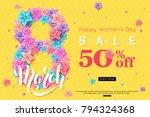 8 march sale banner design for... | Shutterstock .eps vector #794324368