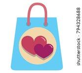 vector cute kawaii shopping bag ...   Shutterstock .eps vector #794328688