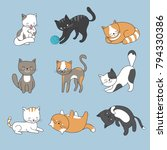 hand drawing cute cats. vector... | Shutterstock .eps vector #794330386