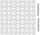 abstract seamless line pattern. ... | Shutterstock .eps vector #794342542