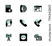 connection icons. vector...