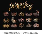 vector collection of gold... | Shutterstock .eps vector #794356336