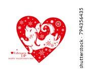 red vector heart flat pattern....   Shutterstock .eps vector #794356435
